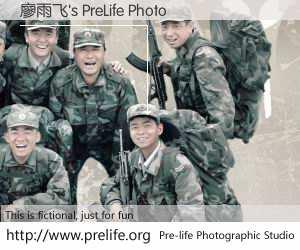 廖雨飞's PreLife Photo