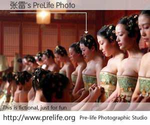 张雷's PreLife Photo