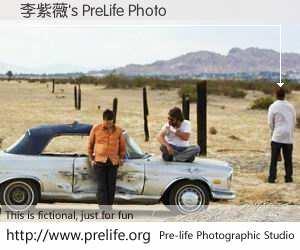 李紫薇's PreLife Photo