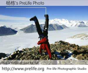 杨栋's PreLife Photo