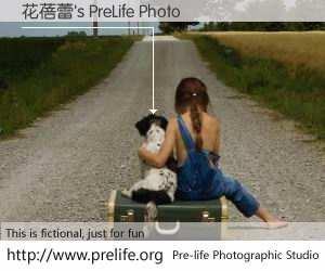 花蓓蕾's PreLife Photo