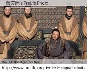 蔡文娟's PreLife Photo