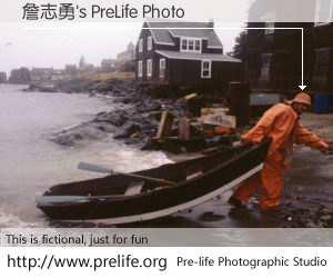 詹志勇's PreLife Photo