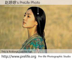赵婷婷's PreLife Photo