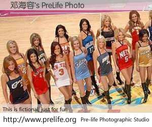 邓海容's PreLife Photo