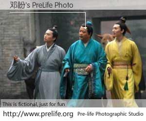 邓盼's PreLife Photo