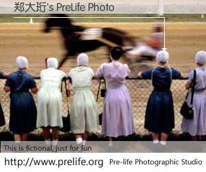 郑大珩's PreLife Photo