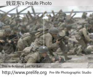 钱亚东's PreLife Photo