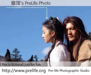 陳章萍's PreLife Photo