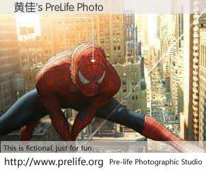 黄佳's PreLife Photo