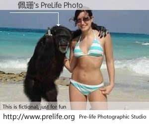 嚴佩珊's PreLife Photo