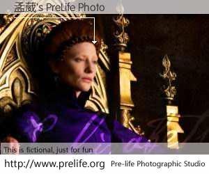 孟葳's PreLife Photo