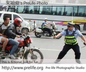 宋祖俊's PreLife Photo