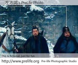 左志鸿's PreLife Photo