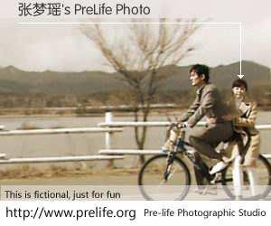 张梦瑶's PreLife Photo
