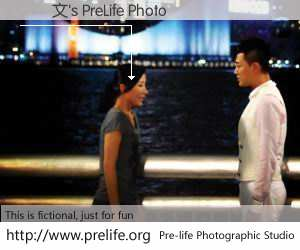 張漢文's PreLife Photo