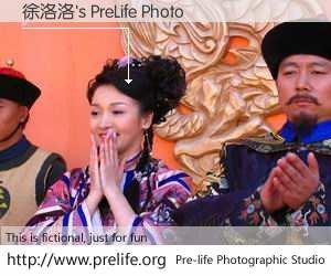 徐洛洛's PreLife Photo
