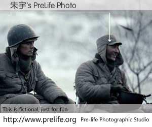 朱宇's PreLife Photo