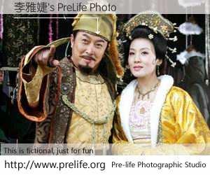 李雅婕's PreLife Photo