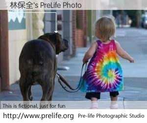 林保全's PreLife Photo