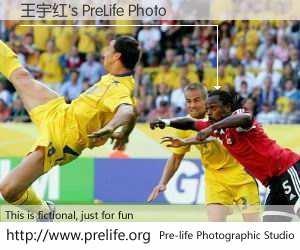 王宇红's PreLife Photo