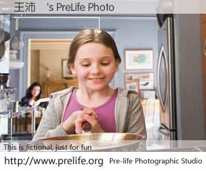 王沛詩's PreLife Photo