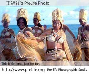 王福祥's PreLife Photo