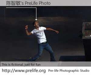 陈智敏's PreLife Photo