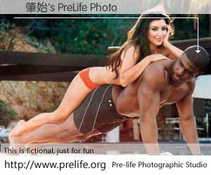 陳肇始's PreLife Photo