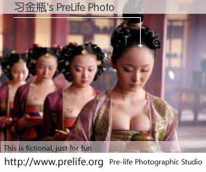 习金瓶's PreLife Photo