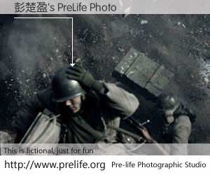 彭楚盈's PreLife Photo