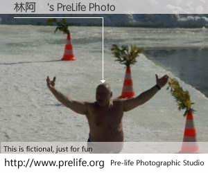 林阿嚴's PreLife Photo