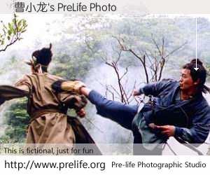 曹小龙's PreLife Photo