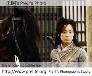 朱昭's PreLife Photo