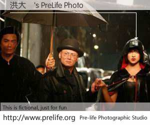 洪大鋆's PreLife Photo