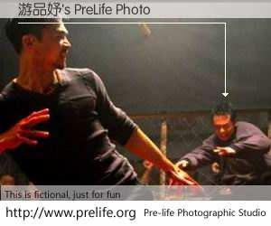 游品妤's PreLife Photo