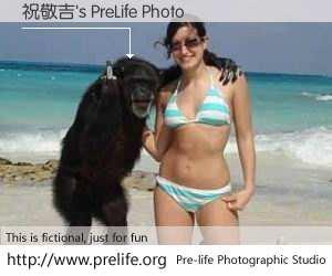 祝敬吉's PreLife Photo