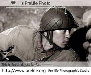 鄭若驊's PreLife Photo