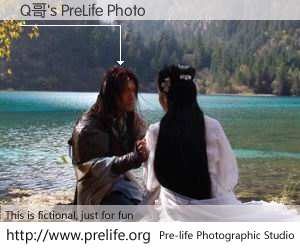 Q哥's PreLife Photo