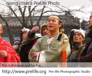 qiang chen's PreLife Photo