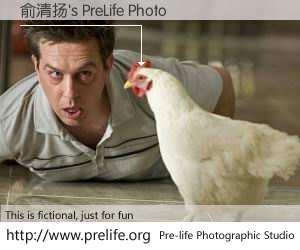 俞清扬's PreLife Photo