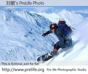 刘敏's PreLife Photo