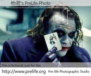 劉怡君's PreLife Photo
