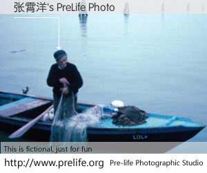 张霄洋's PreLife Photo