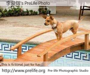 李俊锴's PreLife Photo