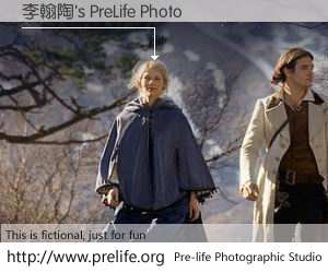 李翰陶's PreLife Photo