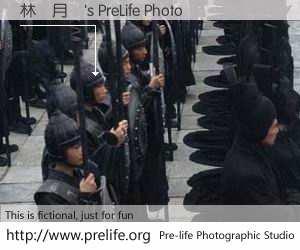 林鄭月餓's PreLife Photo
