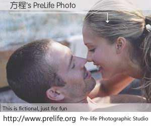方程's PreLife Photo