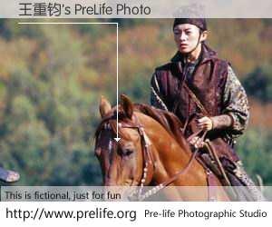 王重钧's PreLife Photo