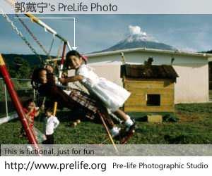 郭戴宁's PreLife Photo